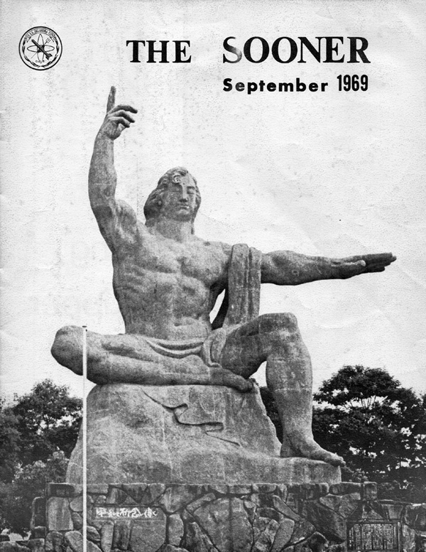 September 69 Cover Thumb